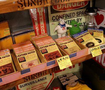 レザーワッペン アメリカ雑貨屋 サンブリッヂ サンブリッジ 岩手雑貨屋 アメリカ雑貨通販 矢巾町