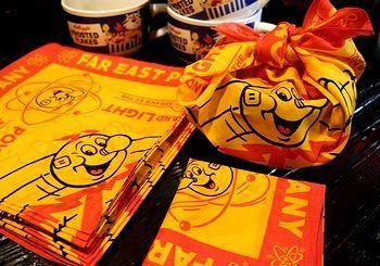 レディキロバンダナ レディキロワットバンダナ アメリカ雑貨屋 サンブリッヂ SUNBRIDGE 岩手雑貨屋 アメリカ雑貨通販
