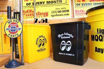 アメリカゴミ箱 ドームゴミ箱45L ミリタリーゴミ箱 アメリカ雑貨屋 サンブリッヂ 矢巾雑貨屋 岩手雑貨屋 アメリカ雑貨通販