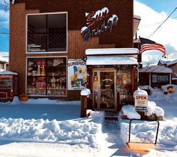 アメリカ雑貨屋 サンブリッヂ 岩手雑貨屋 通販 矢巾町