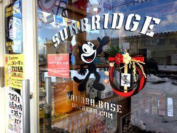 サンブリッヂ サンブリッジ アメリカ雑貨屋 アメリカン 雑貨  岩手雑貨屋 通販 矢巾町