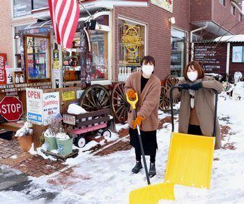 雪 矢巾町 2021年 アメリカ雑貨屋 アメリカン雑貨 サンブリッヂ 岩手雑貨屋 通販 矢巾町