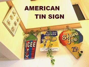 ハワイビッグシェイブアイス看板 ハワイブリキサイン レインボーアイス看板 アメリカ雑貨屋 アメリカ雑貨 通販 サンブリッヂ 岩手 雑貨屋 矢巾町