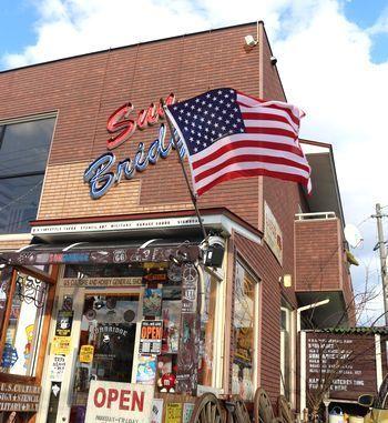 フラッグポールキット 旗 ポール 野外 アメリカ雑貨屋 アメリカ雑貨 通販 サンブリッヂ 岩手 雑貨屋 矢巾町