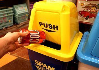 スパム ゴミ箱 ダストボックス アメリカ雑貨屋 アメリカ雑貨 通販 サンブリッヂ 岩手 雑貨屋 矢巾町