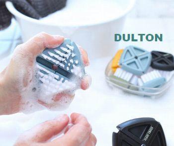 ダルトン フレキシ クロス ブラシ DULTON アメリカ雑貨屋 アメリカ雑貨 通販 サンブリッヂ 岩手 雑貨屋 矢巾町