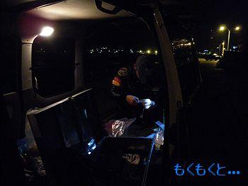 岩手 アメリカ雑貨屋 サンブリッヂ 通販ブログ 岩手県釜石市で釣りしました♪
