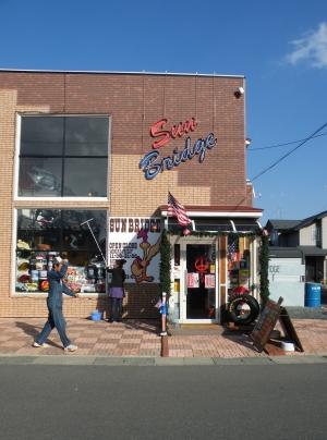雑貨屋SUN BRIDGE ブログ サンブリッヂ店舗の窓ふき
