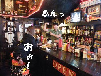 アメリカ雑貨 通販 岩手 サンブリッヂ 日記 ブログ メタボ焼き