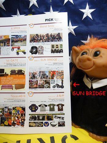 岩手雑貨屋 SUNBRIDGE ブログ日記 所ジョージの世田谷ベース Vol.11 サンブリッヂ広告載せてます♪