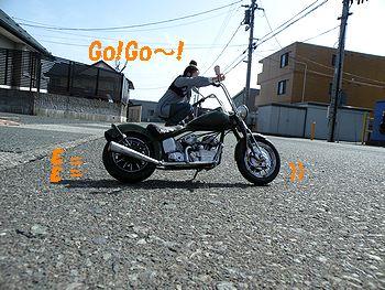 村松、バイクを見つけるの巻 アメリカ雑貨 岩手 サンブリッヂ ブログ バイク 写真