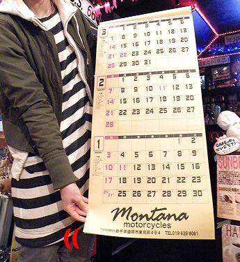 モンタナモーターサイクルさんカレンダー 岩手 アメリカ雑貨屋 SUN BRIDGE