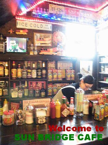 サンブリッヂカフェ アメリカンホットドッグ 岩手 アメリカ雑貨屋サンブリッヂ ブログ