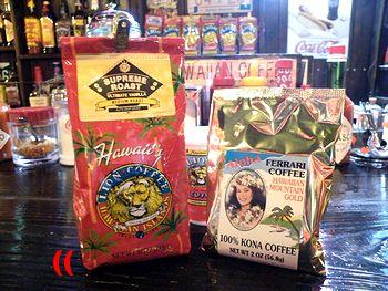 ハワイ ライオンコーヒー工場 ワイキキ 岩手 アメリカン雑貨屋 サンブリッヂ ライオンコーヒー ブログ