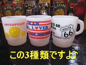 アメリカ雑貨屋サンブリッヂ アメカジ サンブリ プレゼント マグカップ