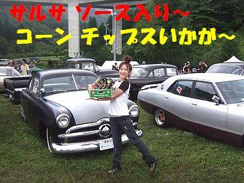 アメリカ雑貨屋 さんぶりっぢ イベントブログ ビバ仙台